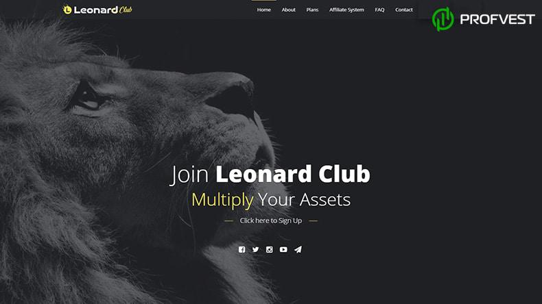 Leonard Club LTD обзор и отзывы HYIP-проекта