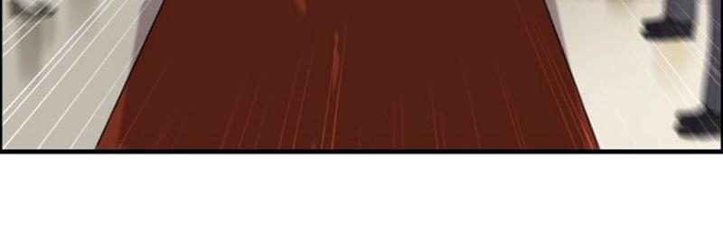 Cô Vợ Hợp Đồng Bỏ Trốn Của Tổng Giám Đốc chap 149 - Trang 27