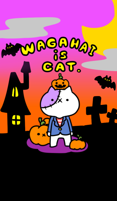 Intense cat. Halloween:correction