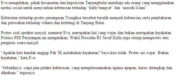 DPR Desak Pihak Kepolisian Untuk Buru Provokator Kerusuhan Di Tanjung Balai
