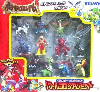 Umbreon Tomy Battle Colosseum 12pcs figure set