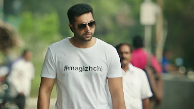 Jayam Ravi New Profile Picture Download