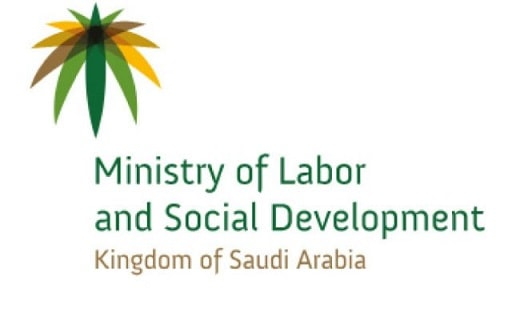 MINISTRY OF LABOR OPENED CHANGE OF IQAMA PROFESSIONS 2018