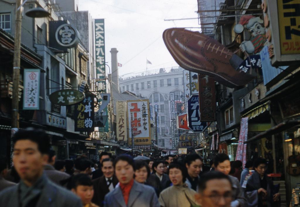 Coloured Slide Photos Of Life In Japan 1950 Vintage