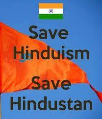 हिन्दू खतरे में है