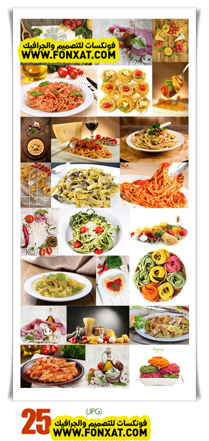 Download image quality Italian pasta