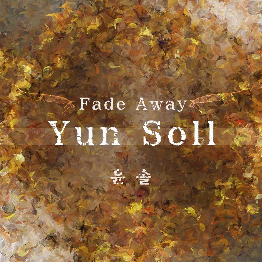 [Single] Yun Soll – Fade Away