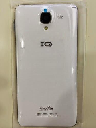 i mobile iq 515 dtv firmware