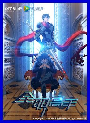 The King's Avatar - Ye Xiu