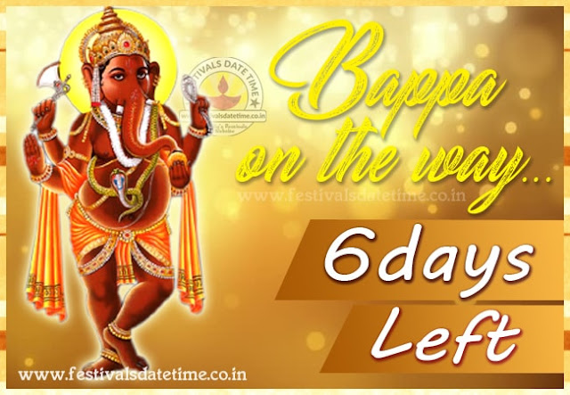 Ganesh Chaturthi Puja 6 Days Left Wallpaper