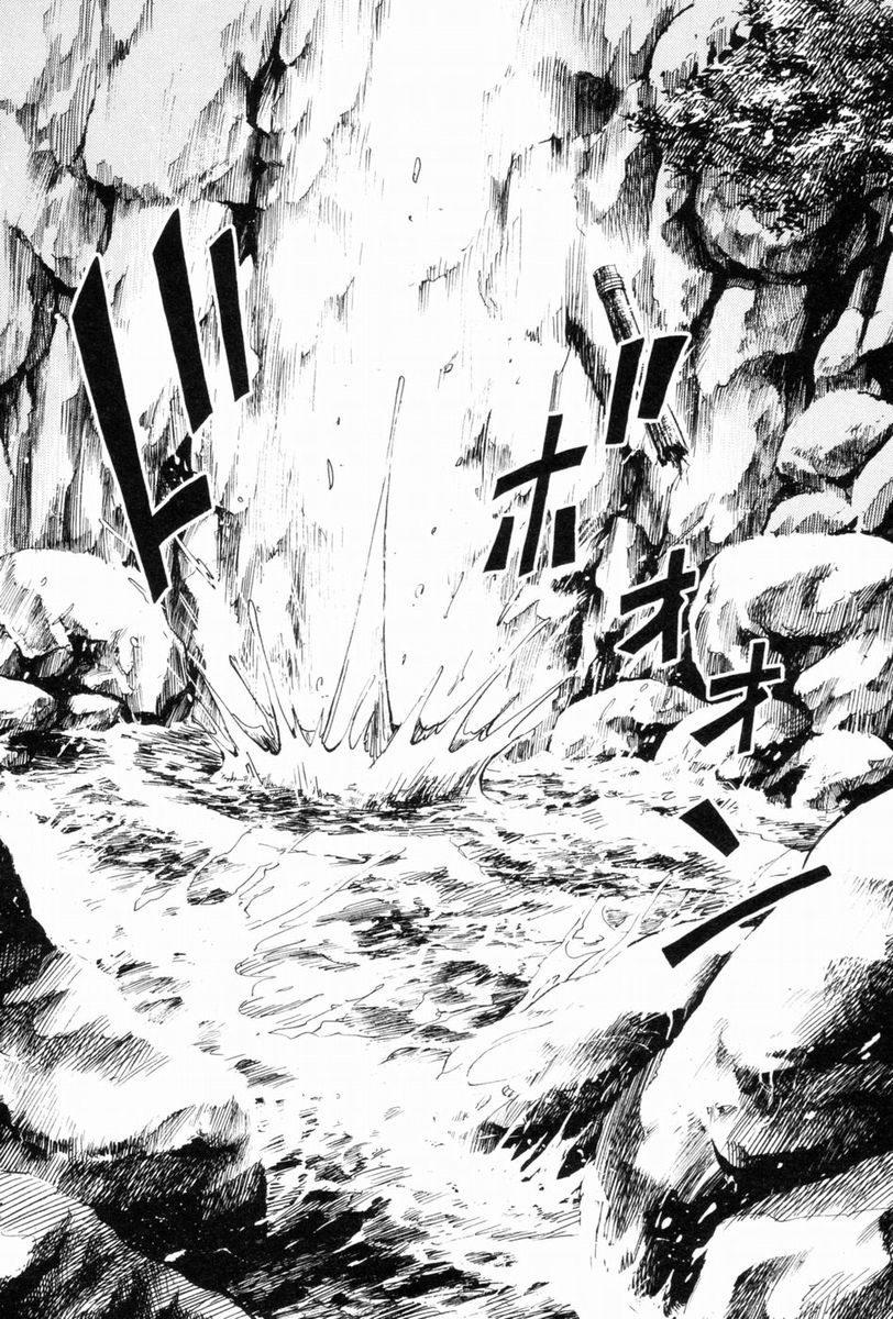 Higanjima chapter 45 trang 2