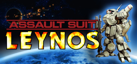Assault Suit Leynos PC Full Español | MEGA