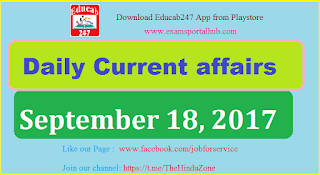 Daily Current affairs -  September 18th, 2017 for all competitive exams