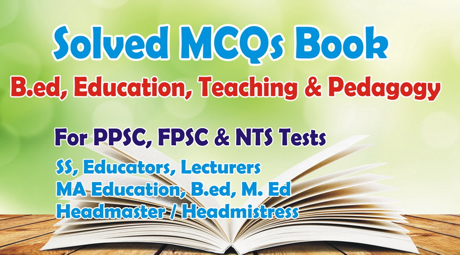 Nts Educators Guide Book Pdf 2016