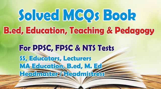 B.ed Qualify Complete Book download By Pervaiz Iqbal