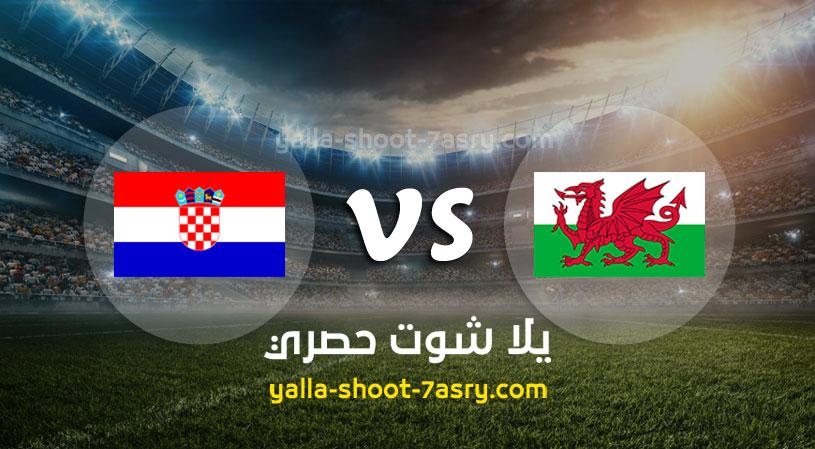 مباراة ويلز وكرواتيا