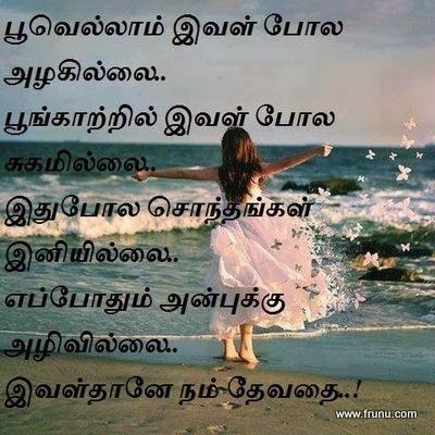 By Photo Congress || Tamil Movie Love Failure Video Songs Hd Free