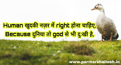 Some beautiful and motivational quotes for life in Hindi