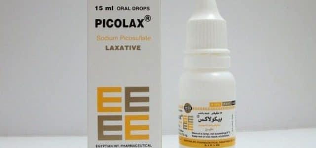 سعر ودواعى إستعمال بيكولاكس Picolax نقط ملين لعلاج الأمساك