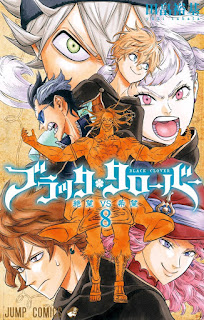 ブラッククローバー 第01 08巻 [Black Clover Vol 01 08], manga, download, free