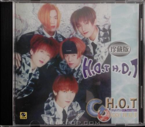 H.O.T – GO!H.O.T精选辑 (WAV)