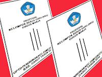 Proposal KKG (Kelompok Kerja Guru) Sekolah Dasar