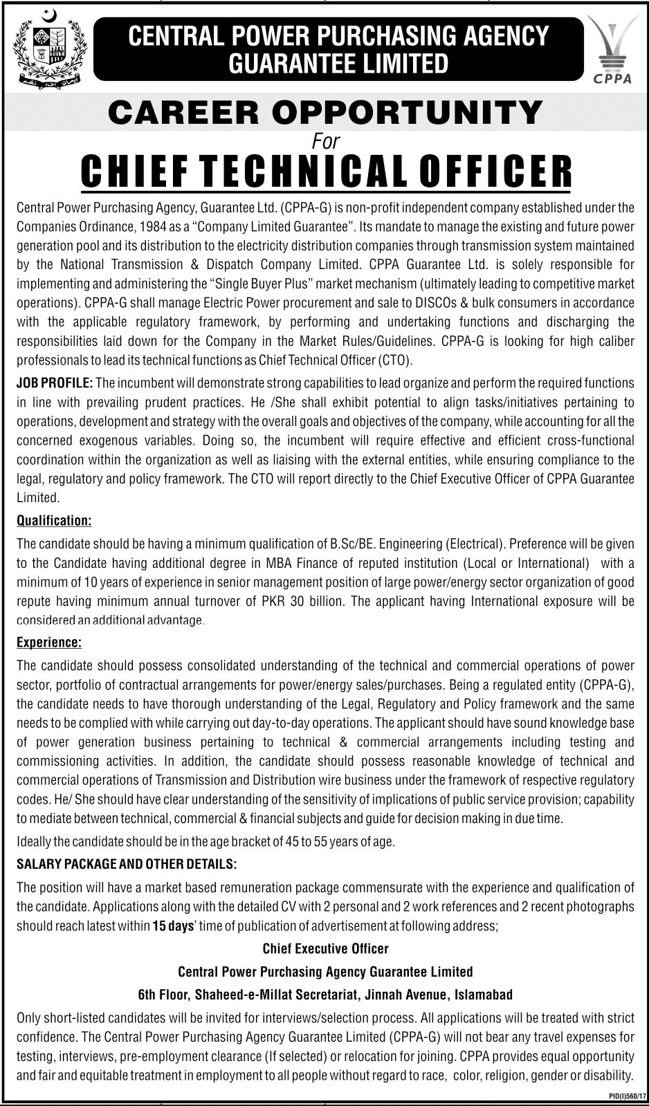 Jobs in Central Power Purchasing Agency Islamabad 29 July 2017.