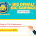 Big Diwali Big Saving Contest OFFER
