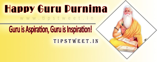 Guru Purnima Facebook Cover Photo