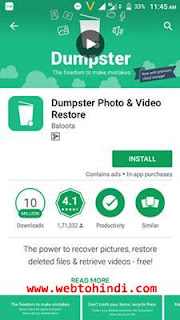 restore any file with dumpster application