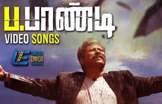 Pa Paandi | Video Songs Compilation | Dhanush, Raj Kiran, Prasanna