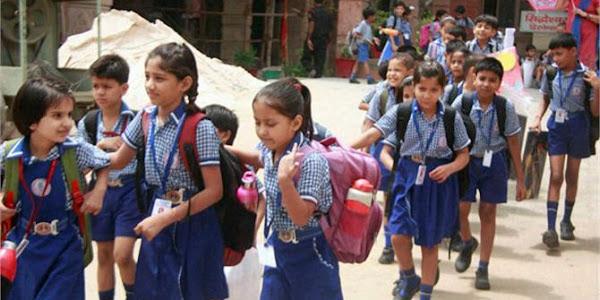 स्कूल, छात्रावास, शिक्षण संस्थाओ के लिये कलेक्टर ने गठित किये निगरानी दल