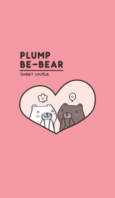 Plump Be-bear (sweet couple)