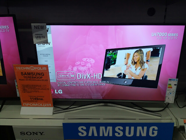 Samsung 40KU6472 40 inch LED TV