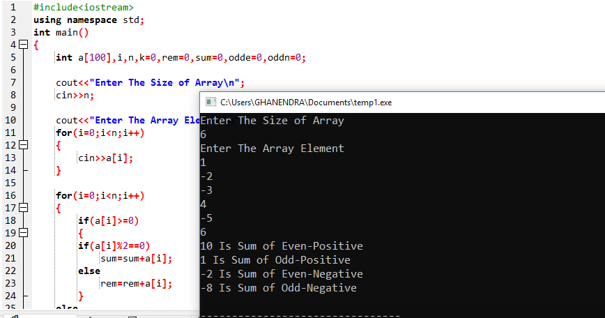 C++ Program To Find Sum Of Even Positive and Even Negative Odd Positive and Odd Negative Of An Array