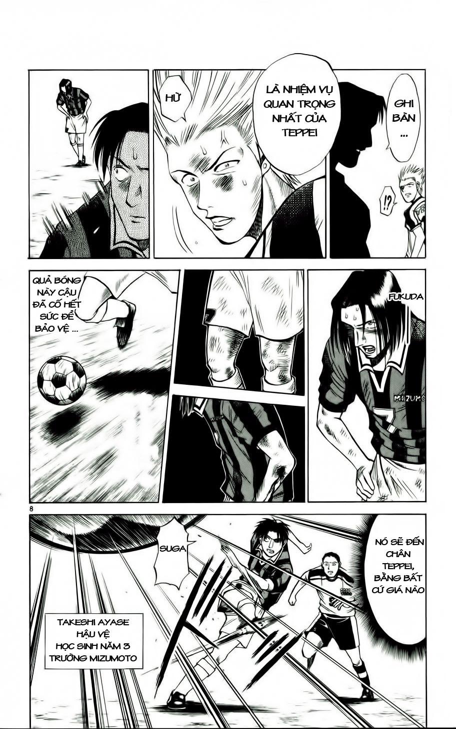 Fantasista chap 14 trang 8