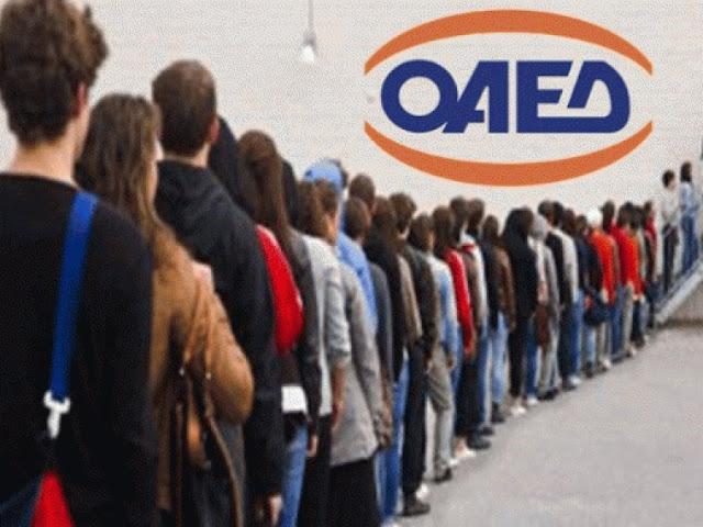 Ξεπέρασαν το 1 εκατ. οι άνεργοι στη  λίστα του ΟΑΕΔ τον Οκτώβριο