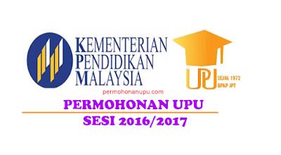 permohonan upu ke ipta ua sesi 2016/2017