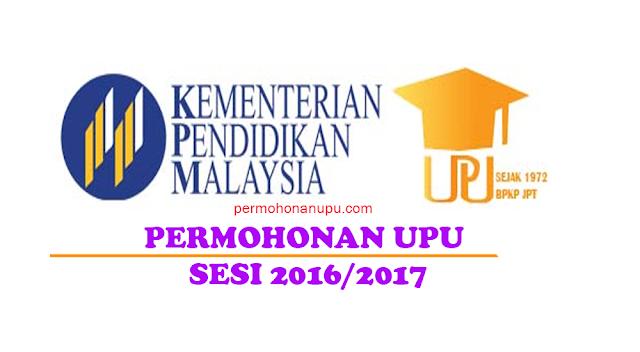 permohonan upu ke ipta ua sesi 2017/2018