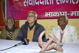 bhumi-adhikar-protest-cpi-ml