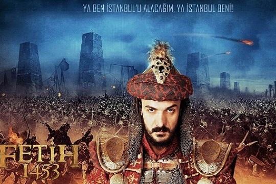 Султан Фатих: Или я покорю Стамбул или он покори меня!