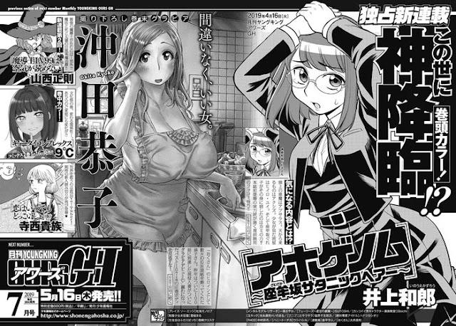 Kazurou Inoue Akan Merilis Manga Baru