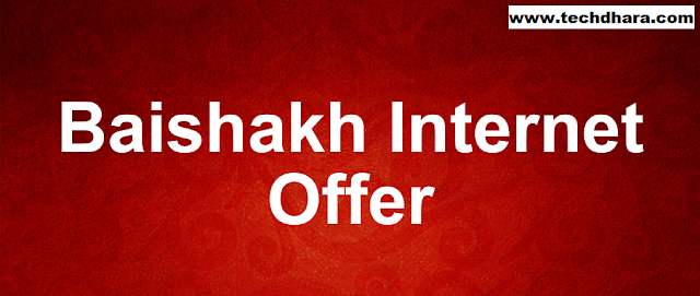 Robi Boishakh internet data offer with WhatsApp