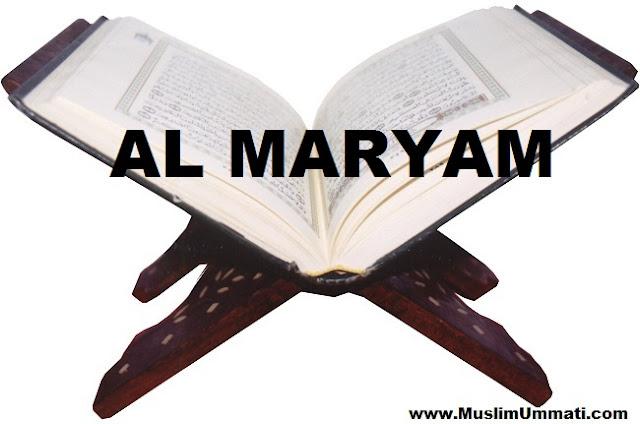 19 Surah Al Maryam