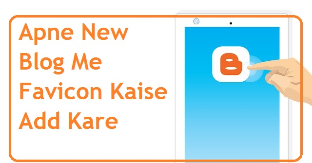 Apne New Blog Me Favicon Kaise Add Kare - How To Add Favicon In Hindi