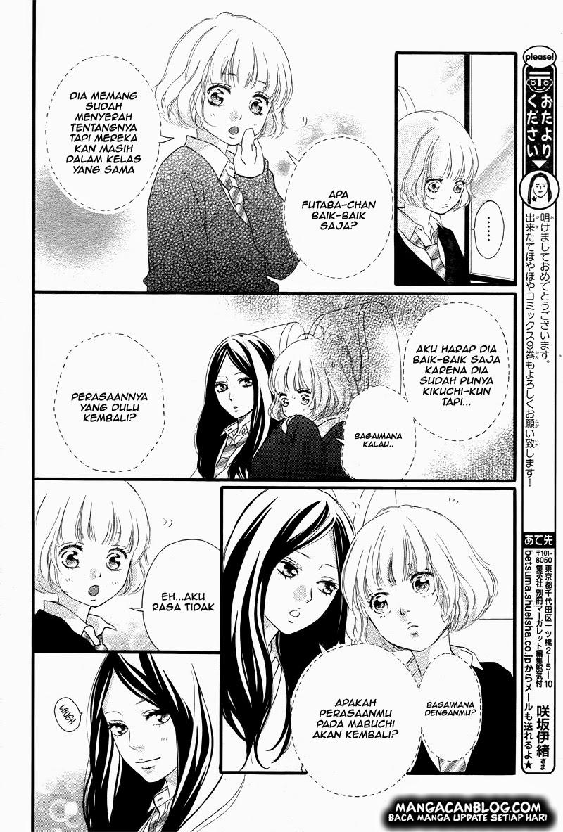 Ao Haru Ride Chapter 36-8