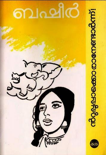 Vaikom Muhammad Basheer Books Pdf