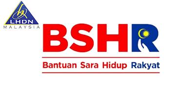 Permohonan dan Kemaskini BSH Bujang 2019 Online