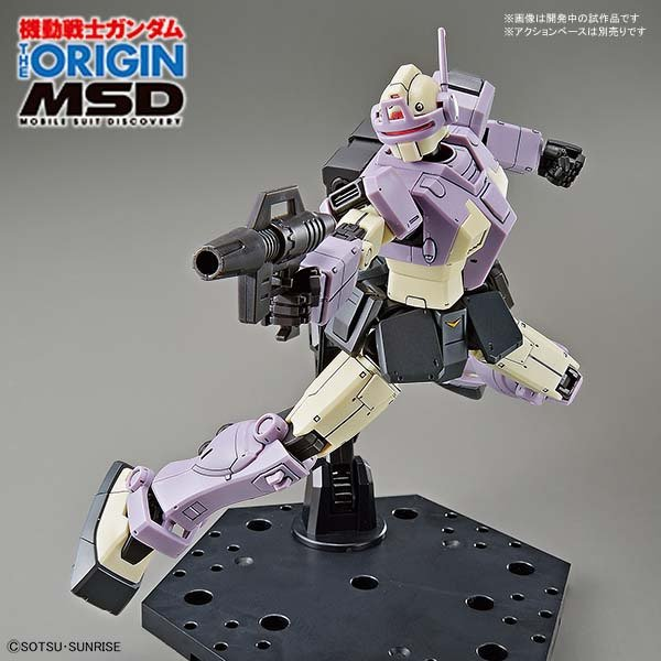 HG 1/144 RGM-79KC GM INTERCEPTOR CUSTOM (GUNDAM THE ORIGIN MSD)
