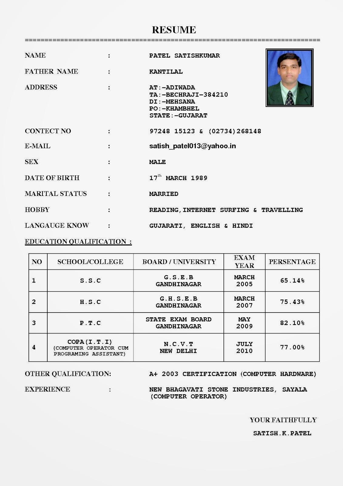 Cara membuat resume mohon kerja - thesistemplate.web.fc2.com